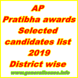 ap-Pratibha-awards-selected-candidates-list-2019-district-wise