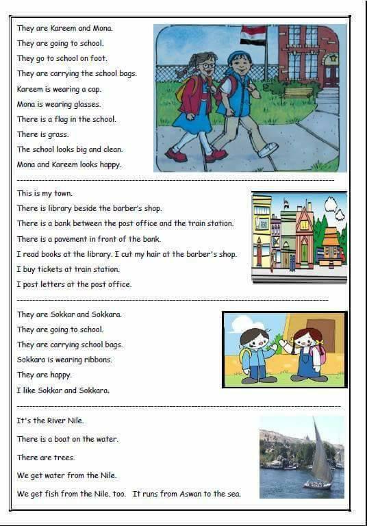 مراجعة جميع خطابات letters براجرافات paragraphs الصف السادس الابتدائى Time For English 1