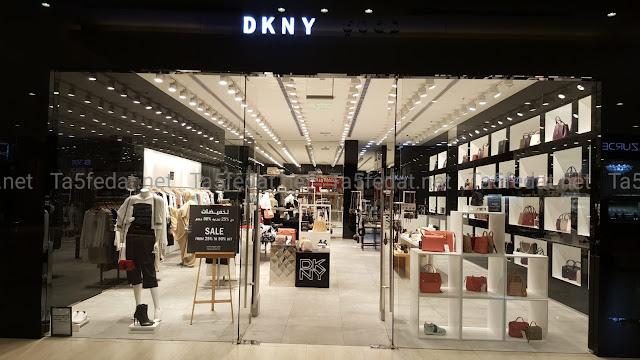 دكني Dkny
