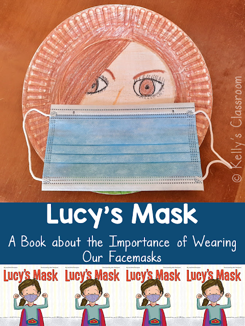 Lucy's Mask by Lisa Sirkis Thompson