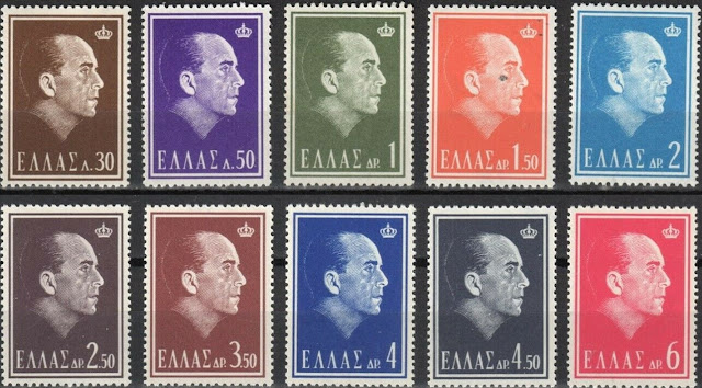Greece  1964 King Paul