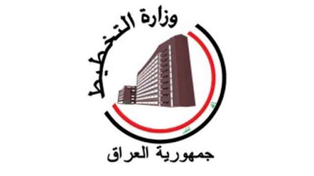 التخطيط : سكان العراق يزداد عددهم سنويا بمعدل 850 ألفا إلى مليون شخص