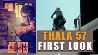 HOT: Thala 57 First Look Title | Exclusive Film Updates | Ajith Kumar | Kajal Aggarwal