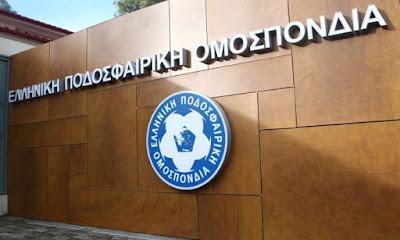 H πρόταση προς την επιτροπή των ειδικών για ολοκλήρωση των πρωταθλημάτων – Προτάθηκαν επιδοτούμενα rapid test