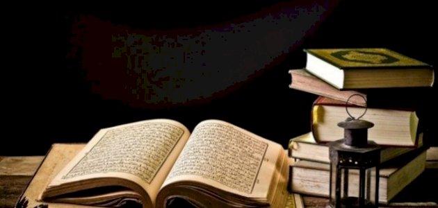Mengenal Al A'masy, Ulama Tawadhu' Gurunya Para Tabi'in
