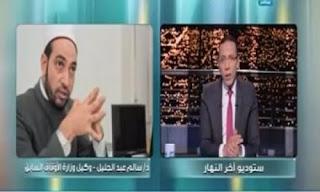 """سالم عبد الجليل لـ""""خالد صلاح"""": لن أعتذر عن تصريحاتى والأقباط كفار"""