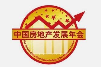 海外房地產投資相關訊息