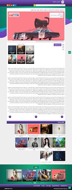صفحة مواضيع