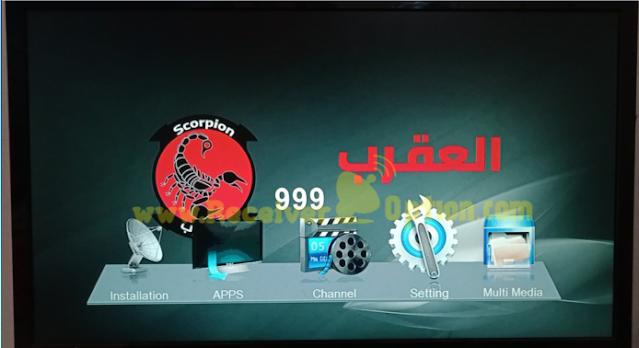 SCORPION 999 1506TV 512 4M NEW SOFTWARE 6 MAY 2021