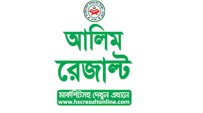 Alim result 2019