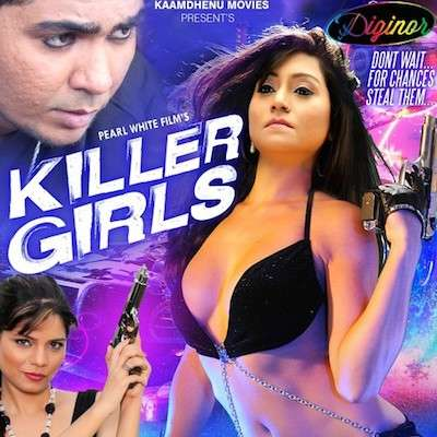Poster Of Killer Girls 2016 Hindi 720p HDRip x264 Free Download Watch Online Worldfree4u