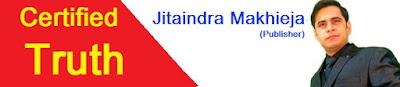 भोपाल लोक अदालत में निपट ए कॉल 1957 प्रकरण, 20 करोड़  16 लाख  रुपए अवार्ड राशी पारित, लोक सेवा प्राधिकरण भोपाल,  NATIONAL LOK ADALAT 08-0-2020