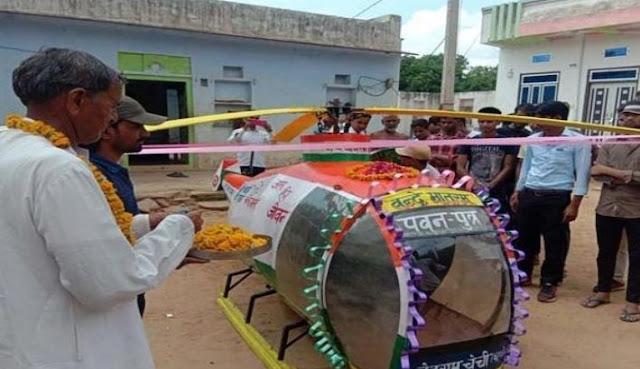 झोपड़ी में रहने वाले छात्र ने बाइक के इंजन से बना दिया हेलीकॉप्टर - newsonfloor.com