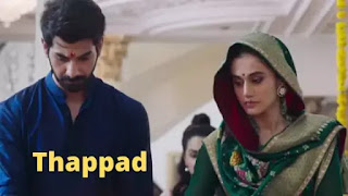 thappad movie review - public review  and twitter review