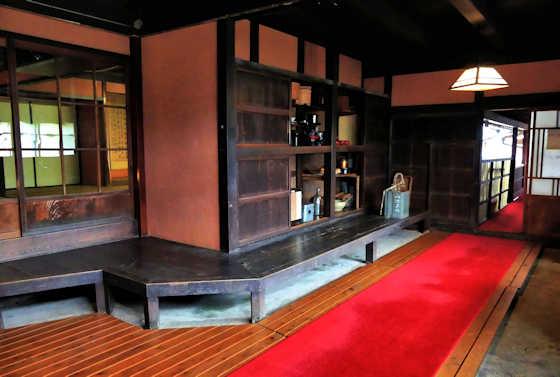traditional genkan