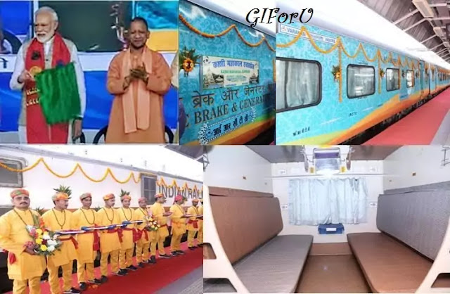 Kashi Mahakal Express IRCTC-PM Narendra Modi-Yogi-GIforU