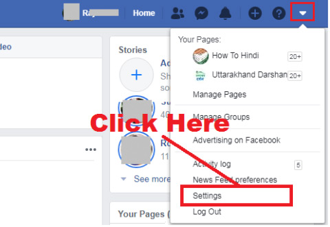 how to add phone number in facebook account