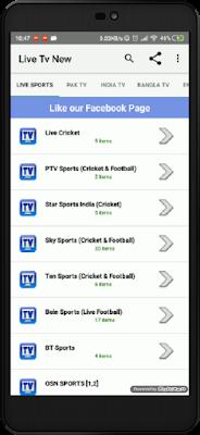 تحميل تطبيق Live Tv الجديد لمشاهدة جميع القنوات العالمية المشفرة على الاندرويد