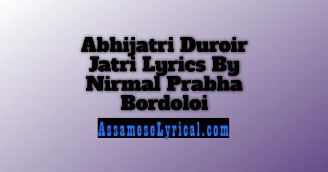Abhijatri Duroir Jatri Lyrics