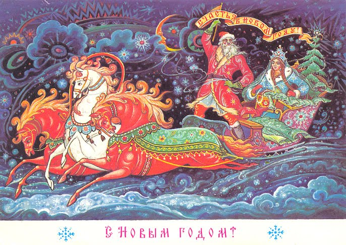 Learn Russian like a native: December 2011