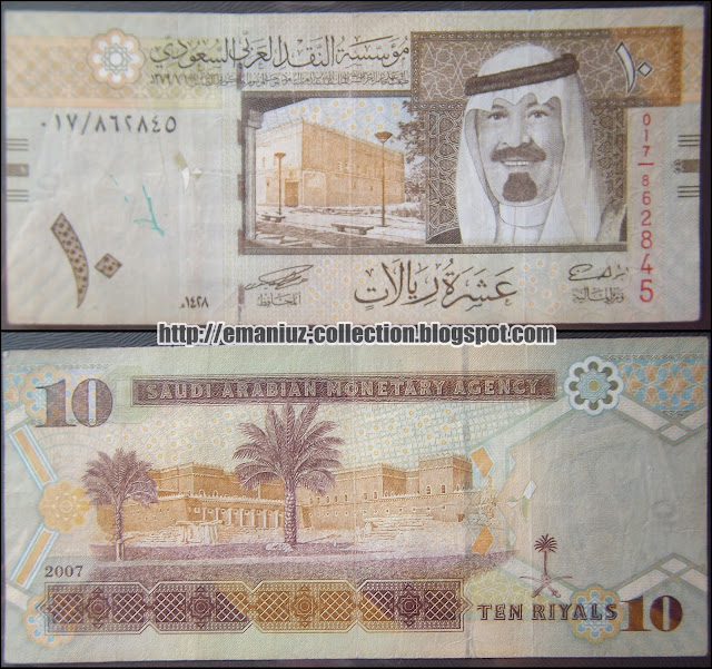 Forex saudi riyal to philippine peso