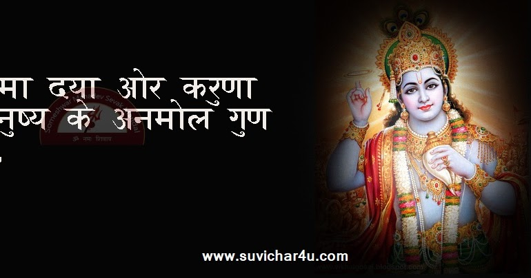 Anmol Vachan, Quotess In English And