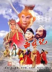 Tây Du Ký - Xi You Ji / Journey to the West (1986)
