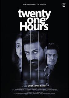 21 hours kannada movie, twenty one hours malayalam bilingual movie download, twenty one hours malayalam bilingual movie watch online, twenty one hours malayalam bilingual movie online, twenty one hours malayalam bilingual movie review, twenty one hours malayalam bilingual movie, mallurelease