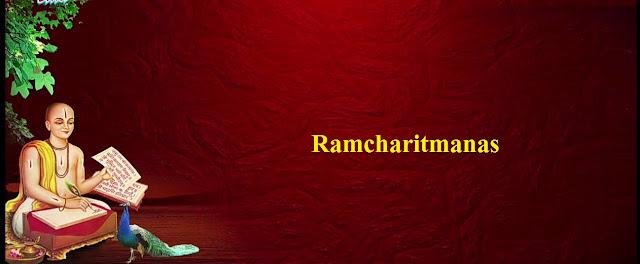 Ramcharitmanas.