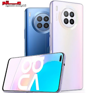 هواوي Huawei nova 8i