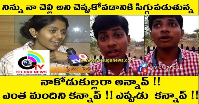 Angry Brother Fires On Madhu Priya, madhu priya Comments, Madhu priya latest