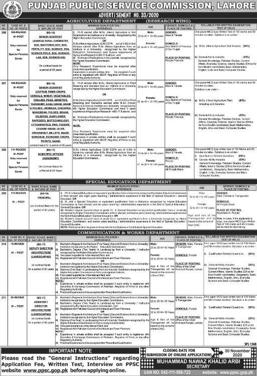 PPSC New Jobs November 2020 - Announcement 33/2020 Punjab
