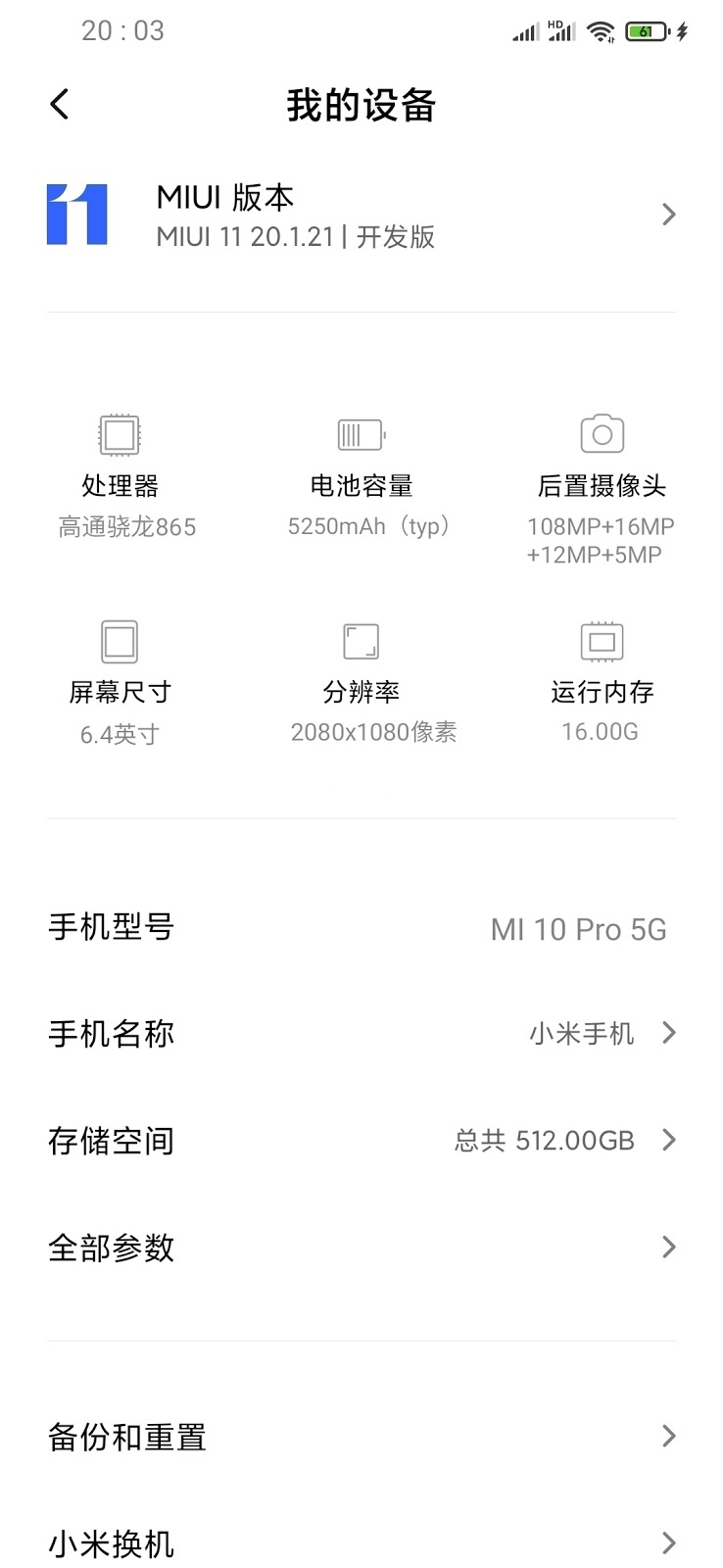 Finally it became known all about Xiaomi Mi 10 Pro