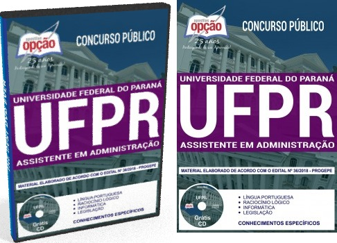 Apostila UFPR Assistente em Administração 2018