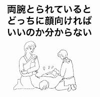 合気道の二教の教え方