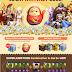 Rilis Lucky Monkey Cube Dan Obral Character Terkuat Get Rich