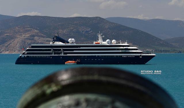 Στο Ναύπλιο το VIP κρουαζιερόπλοιο Word Navigator