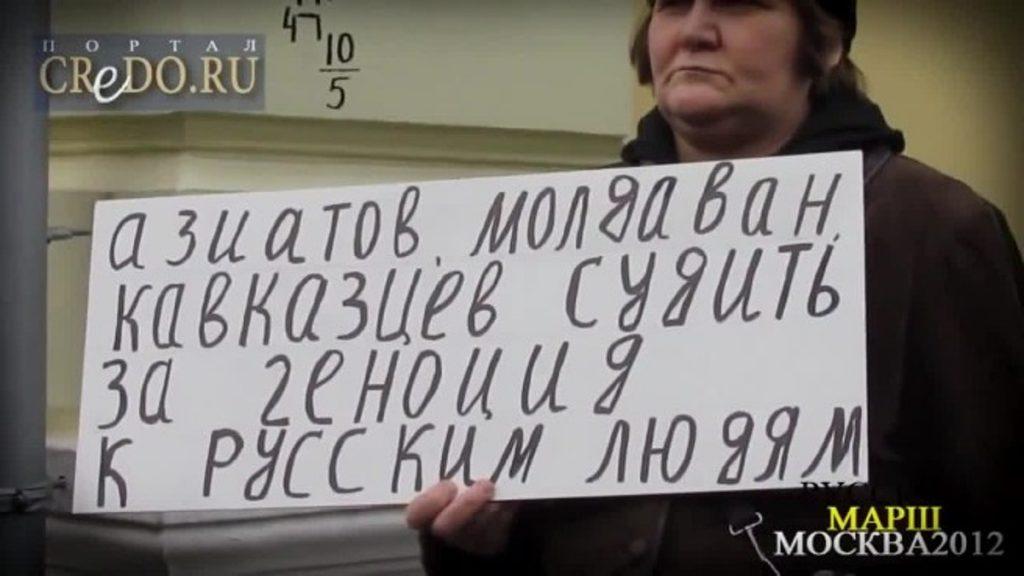 Запрещенное видео по русски фото 229-500