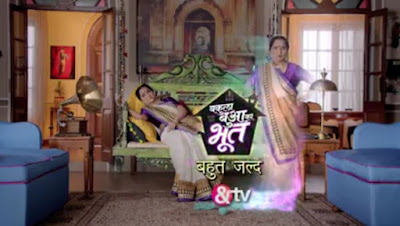 'Bakula Bua Ka Bhoot' Serial on &Tv Wiki Plot,Cast,Promo,Timing,Title Song