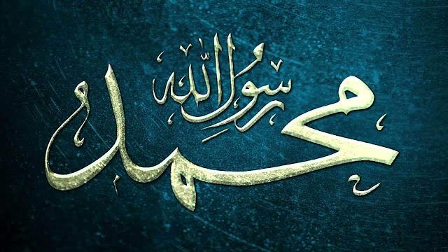 sunnah membaca sholawat ibrahim beserta teksnya