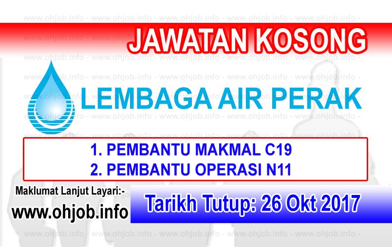 Jawatan Kerja Kosong LAP - Lembaga Air Perak logo www.ohjob.info oktober 2017