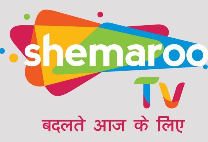 शेमारू टीवी के साथ करें सुख
