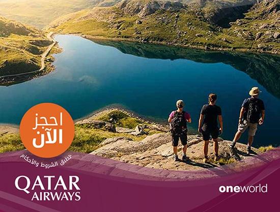 كوبون خصم بقيمة 10% على كل رحلات القطريه للطيران