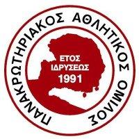 Πανακρωτηριακός: Ανανέωσαν οι Μπάτζιο - Αρβανιτάκης