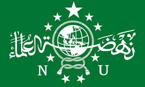 Organisasi Masa Pergerakan Nasional Indonesia