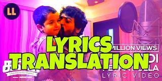 Vaayadi Petha Pulla Lyrics Meaning/Translation in English - Kanaa