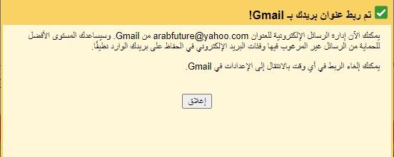 كيفية إضافة وإدارة حسابات بريد إلكتروني متعددة في جيميل Gmail في مكان واحد