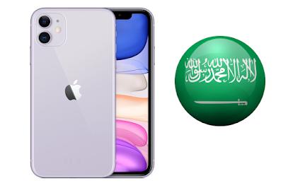 سعر آيفون iPhone 11 في السعودية سعر آيفون 11 في السعودية Apple iPhone 11 price in Saudi Arabia