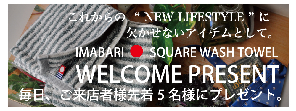 https://hintmoreproduct.blogspot.com/2020/07/720-imabari-swt-welcome-present.html