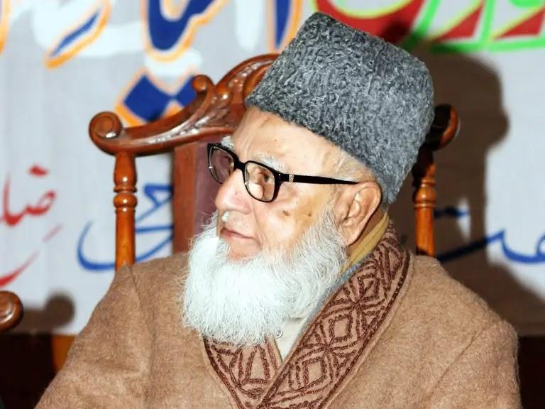 Prof. Ghulam Azam Books